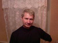Ваня Костенко, 23 октября 1995, Лебедин, id20814871