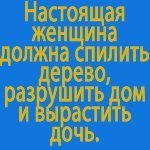 Елена Бормотова