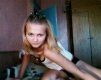 Елена Попова, 14 августа 1986, Чита, id37567703