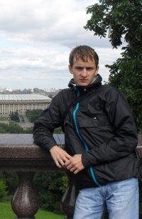 Виталий Черемушкин, 12 сентября , Нижний Новгород, id44028148