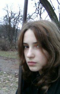 Машуля Громова, 22 апреля 1984, Ростов-на-Дону, id46164611