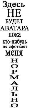 Ганя Смаль, 14 апреля , Агаповка, id47255100