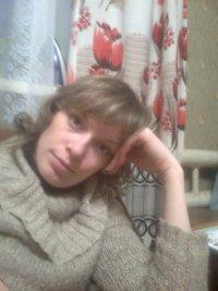 Ольга Баландаева, 30 июня , Полтава, id80165938