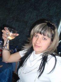 Наталия Хилевская, 21 апреля 1997, Гродно, id81918161