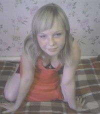 Анютка Болонденкова, 18 августа , Орел, id90238482